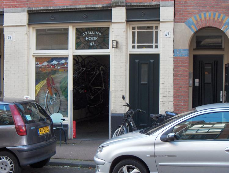 Vroege herinneringen uit de van der hoopstraat 4 for Bakkerij amsterdam west